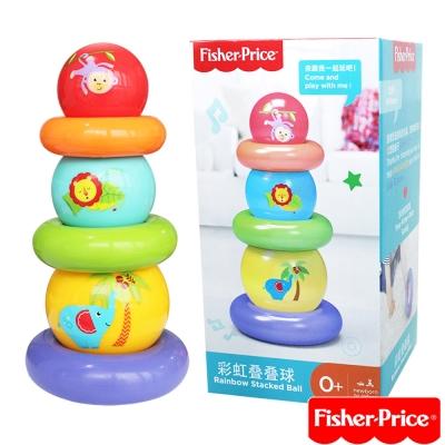 費雪Fisher-Price-彩虹疊疊球