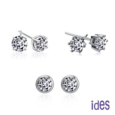 ides愛蒂思 經典設計40分F/VS1八心八箭完美車工鑽石耳環(1邊各20分)