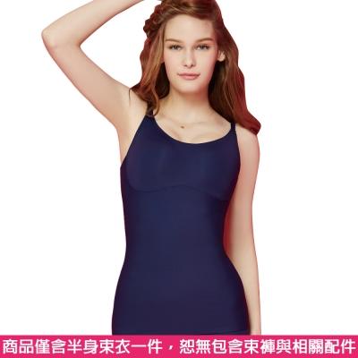 思薇爾 舒曼曲現系列M-XL輕塑型模杯半身束衣(經典藍)
