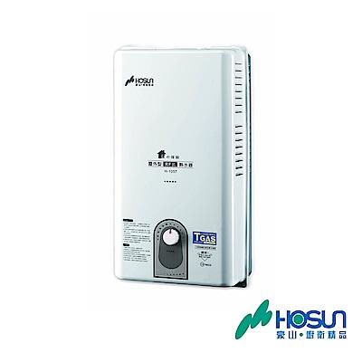 豪山 屋外設置型RF式熱自然排氣熱水器(10L) H-1057