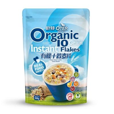 歐特 有機十穀麥片( 500 g)