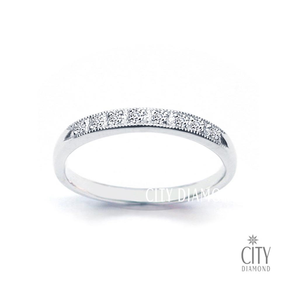 City Diamond引雅 鑽石線戒/尾戒