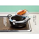 日本 濾油式炸物專用鍋蓋油炸鍋(附溫度計)黑色-24cm