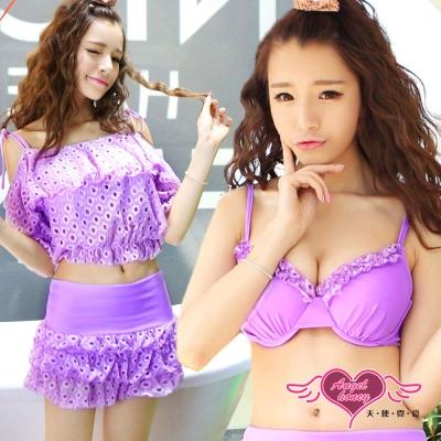 天使霓裳 花戀紫采 鋼圈三件式泳衣(紫M~XL)