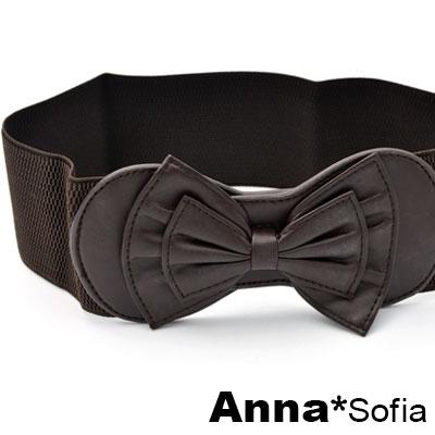 AnnaSofia 雙層革蝶結 彈性寬腰帶腰封(咖系)