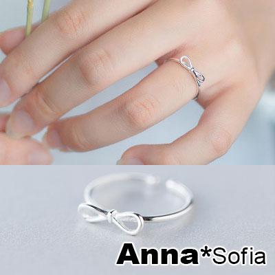 AnnaSofia 細線綁蝶結 925純銀開口戒指