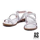 涼鞋 AS 時尚耀眼星鑽設計層次螺紋麂皮低跟涼鞋-銀