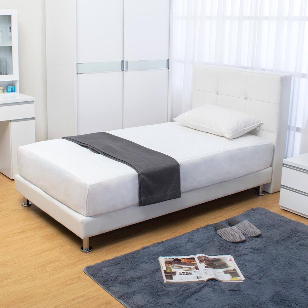 Bernice 貝塔絲3.5尺白色皮革單人床組 床頭片+床底 不含床墊