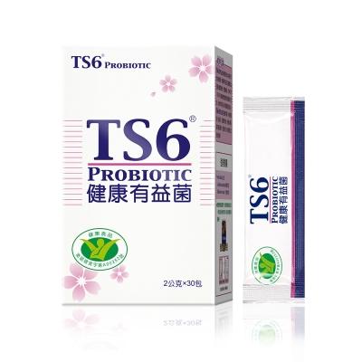 TS6 健康有益菌(2g/包,30包/盒)x1盒