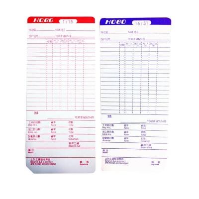 標準四欄位優利達UT-2000/2012卡鐘專用考勤卡/出勤卡-3包入(300張)