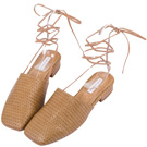 AIR SPACE 方頭編織綁帶平底鞋(卡其)
