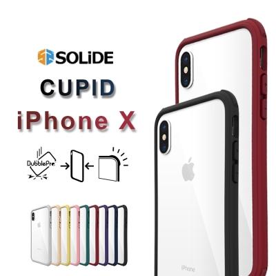 SOLiDE邱比特CUPID軍規防摔手機殼 iPhone X