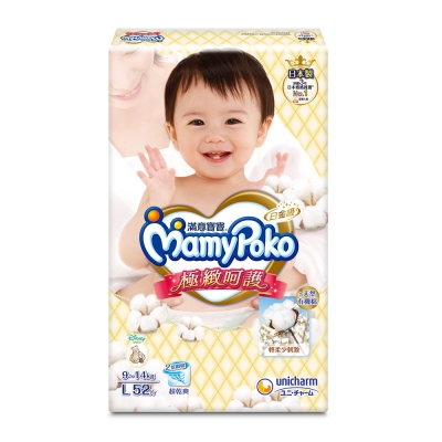 [買就送單包尿布]滿意寶寶 極緻呵護紙尿褲(L)(52片 x 4包/箱)