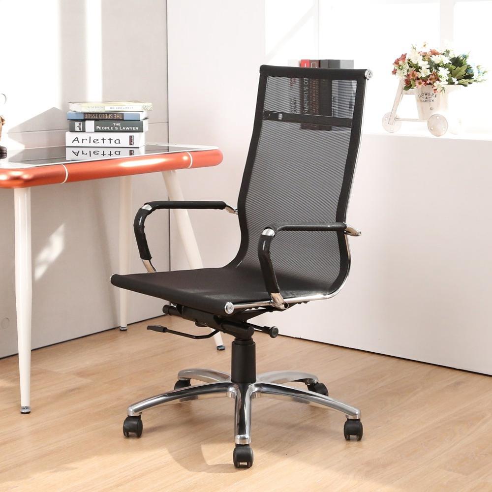LOGIS邏爵-安迪透氣網高背電腦椅 辦公椅 事務椅 書桌椅