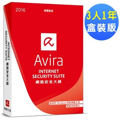 Avira小紅傘網路安全大師-2016中文3人1年