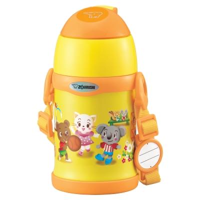 象印*0.45L*童用不鏽鋼真空保冷瓶(ST-ZEE45)