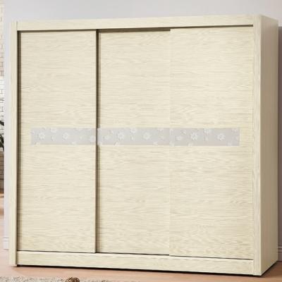 AS-科林7尺雪松拉門衣櫃-211x60x203cm