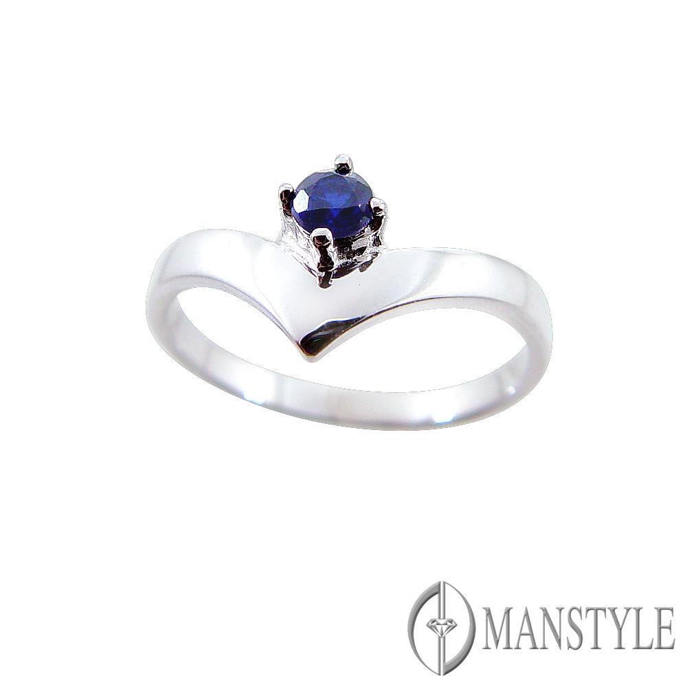 MANSTYLE 享受天然藍寶戒