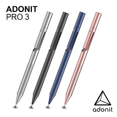 Adonit Jot Pro3 專業隨行觸控筆 / 4色