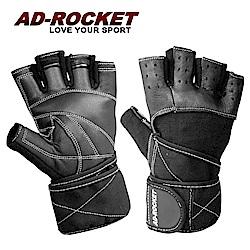 AD-ROCKET 真皮防滑透氣耐磨重訓手套 健身手套 運動手套