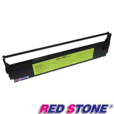 RED STONE for FUJITSU DL2600/ FUTEK F84黑色色帶