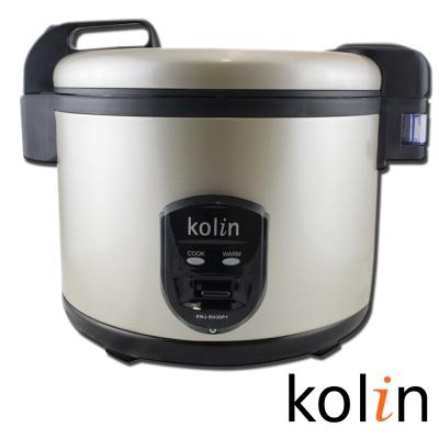 歌林30人份商用電子鍋(KNJ-SH30P1)