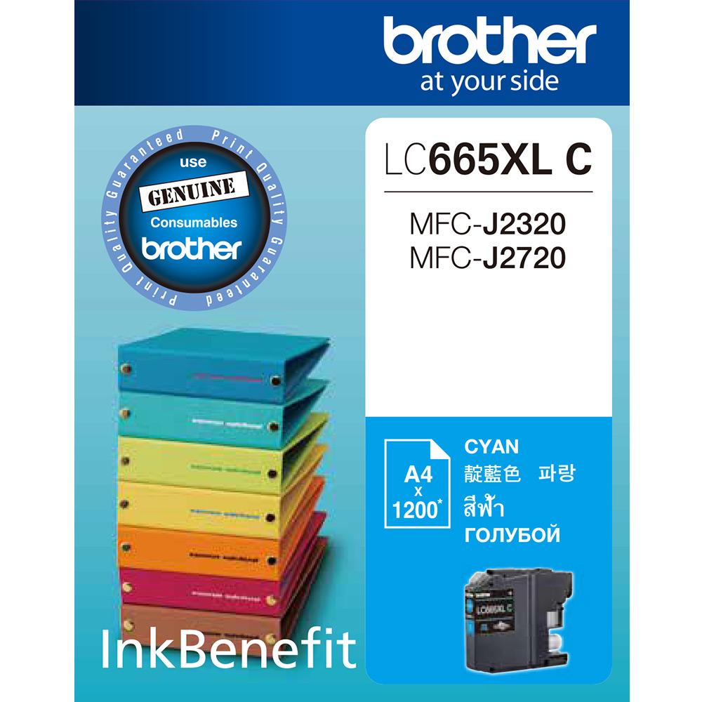 Brother LC665XL-C 原廠超高容量藍色墨水匣 @ Y!購物