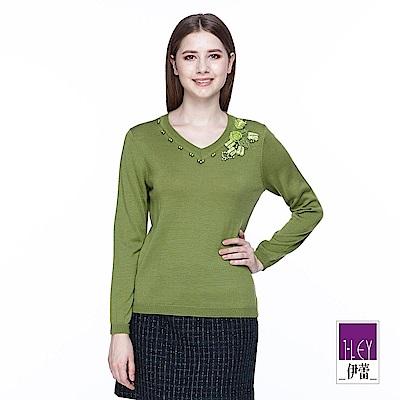 ILEY伊蕾 優雅縫珠羊毛針織上衣(粉/綠)