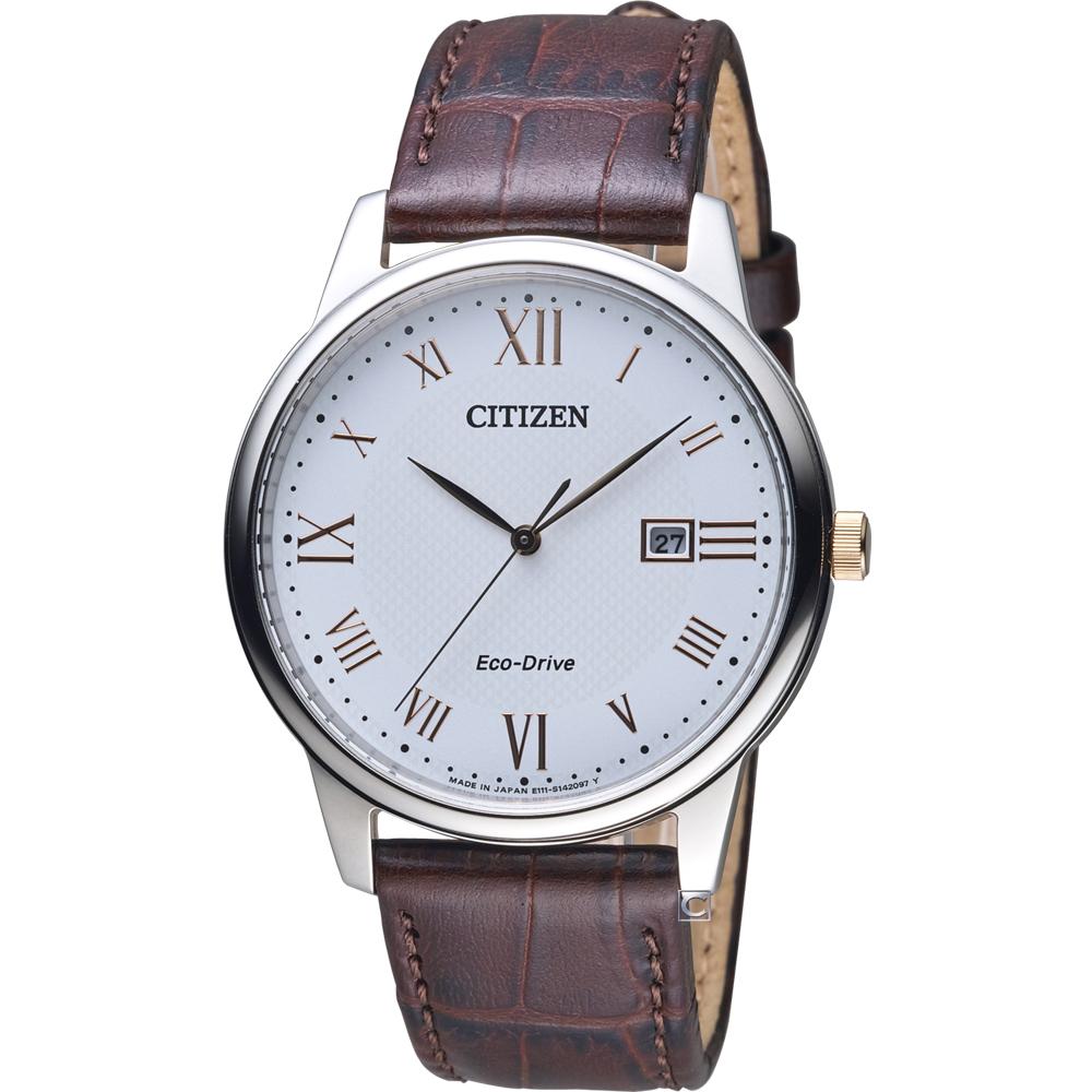 CITIZEN 星辰 光動能紳士時尚腕錶(BM6974-19A)-白/40mm