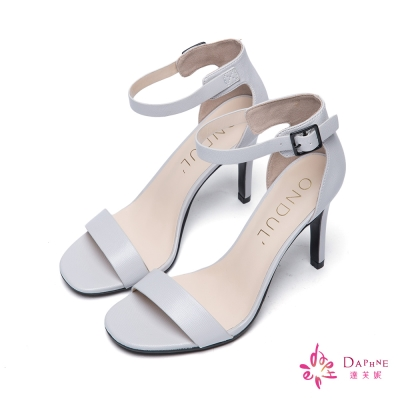 達芙妮x高圓圓-圓漾系列性感龐德一字帶繫踝高跟涼鞋-簡練灰