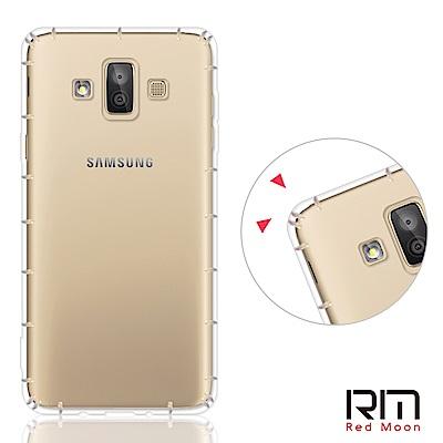 RedMoon 三星 Galaxy J7 Duo 防摔透明TPU手機軟殼