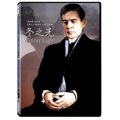 冬之光-DVD