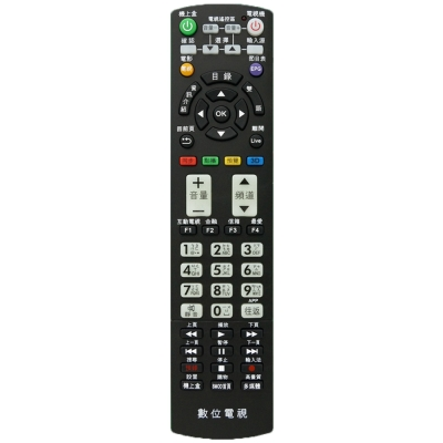 MOD-2000 全區版 第四台有線電視數位機上盒遙控器
