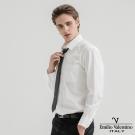 Emilio Valentino范倫提諾都會經典長袖襯衫-白