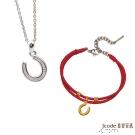 J'code真愛密碼 金牛座守護-U型馬蹄黃金紅繩手鍊+銀墜鋼鍊