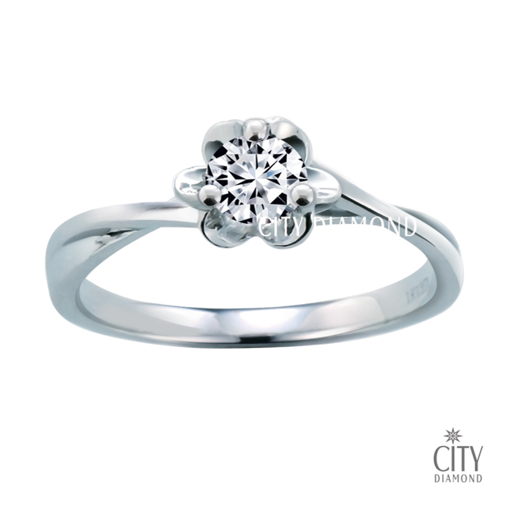 City Diamond『山茶花』50分鑽戒