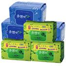 悠安美漢方衛生棉-C組合(夜用x3、護墊x3)