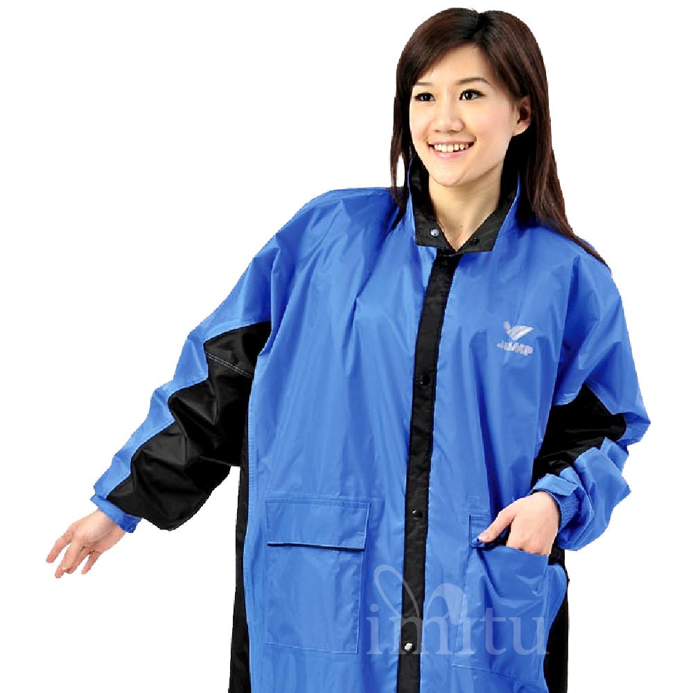 JUMP 將門 新帥配色口袋內裡前開一件式連身風雨衣(2XL~4XL) product image 1