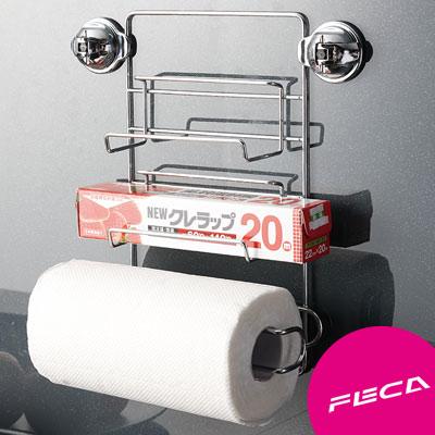 FECA非卡 無痕強力吸盤 鍍鉻不鏽鋼紙巾/保鮮膜架