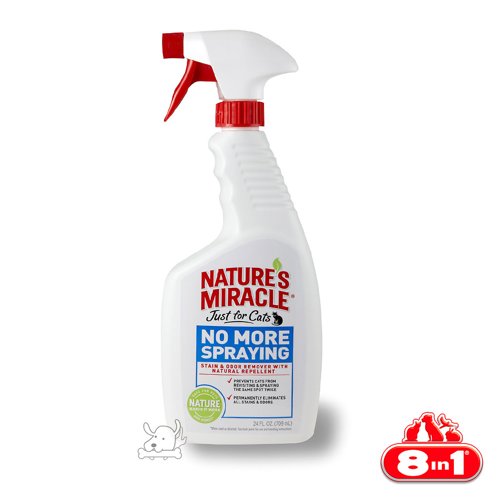 8in1 自然奇蹟 貓用驅離除臭噴劑(天然酵素) 24oz X 1罐