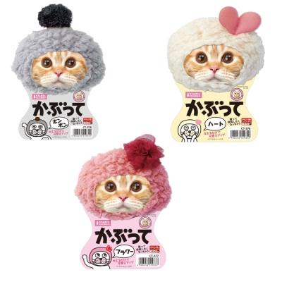 日本MARUKAN 寵物可愛暖暖帽