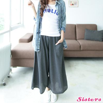 【SISTERS】韓風首選.修長比例鬆緊腰寬版褲裙(共二色)