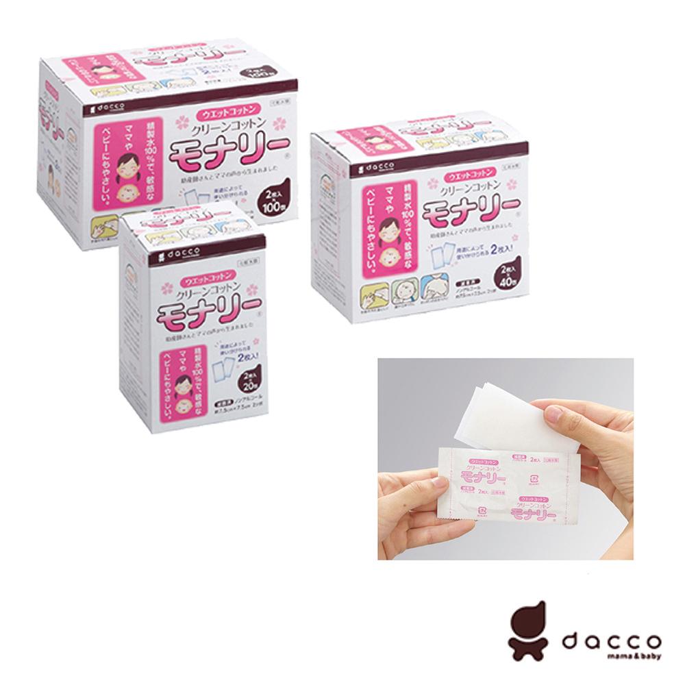 日本OSAKI-Monari清淨棉-乳頭清潔用(100入)