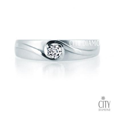 City Diamond『白色戀人』8分男鑽戒