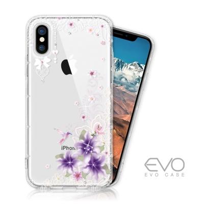 EVO CASE iPhone X 奧地利水鑽殼 - 紫色浪漫