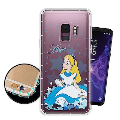 迪士尼授權正版 Samsung Galaxy S9 星星系列 空壓安全保護套(愛...