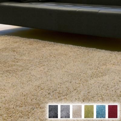 范登伯格 - 舞蝶 素面地毯 (六色可選) (100x150cm)