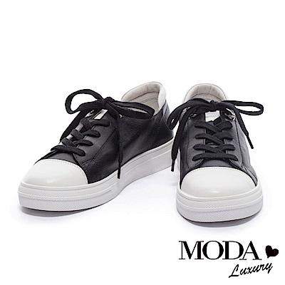 休閒鞋-MODA-Luxury-率性潮流撞色拼接全