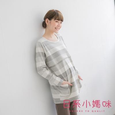 日系小媽咪孕婦裝-哺乳衣-雙口袋粗細條紋上衣-共二色