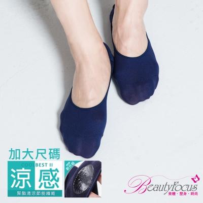 BeautyFocus 加大款後跟凝膠涼感隱形止滑襪(素面深藍)